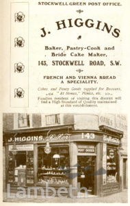E.BODDY, ELECTRIC PARADE, WEST NORWOOD : ADVERTISEMENT