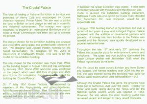 CRYSTAL PALACE, SYDENHAM, UPPER NORWOOD : INTRODUCTION