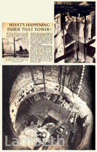 SHOT TOWER INTERIOR, WATERLOO