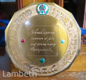 OFFERTORY PLATE, MICHAEL CHURCH, BURTON ROAD, BRIXTON NORTH