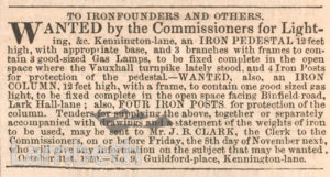 NOTICE FOR LIGHTING TENDER, VAUXHALL