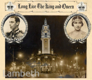 LAMBETH TOWN HALL CORONATION CELEBRATIONS, BRIXTON
