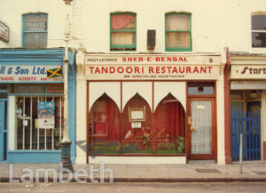TANDOORI RESTAURANT, 5 VINING STREET, BRIXTON