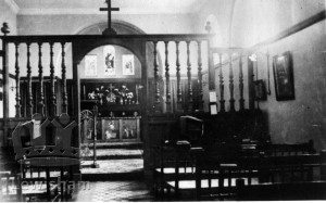 Dartmouth House. Chapel in new wing of Dartmouth House
